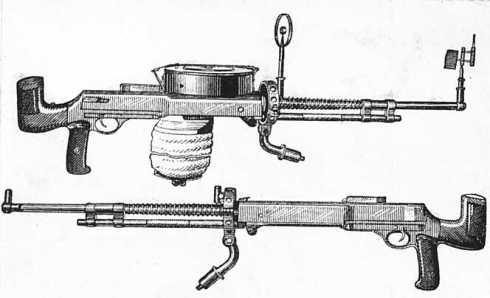 gun-da-kop2p44