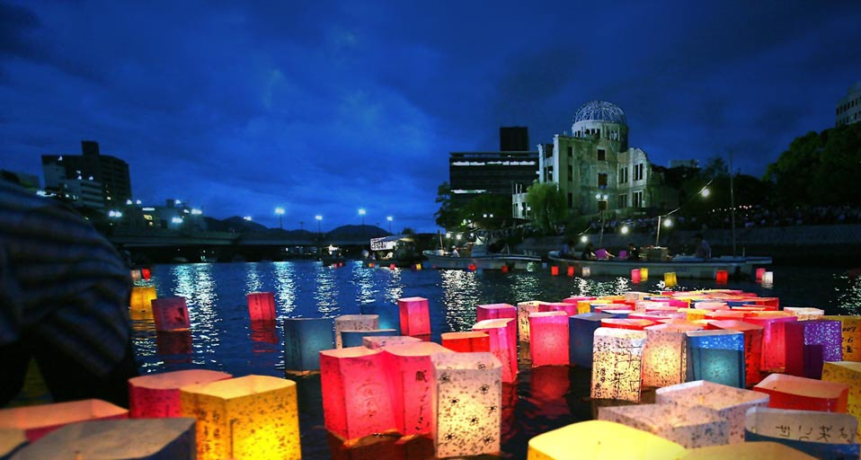 Hiroshima_EN-US222928636